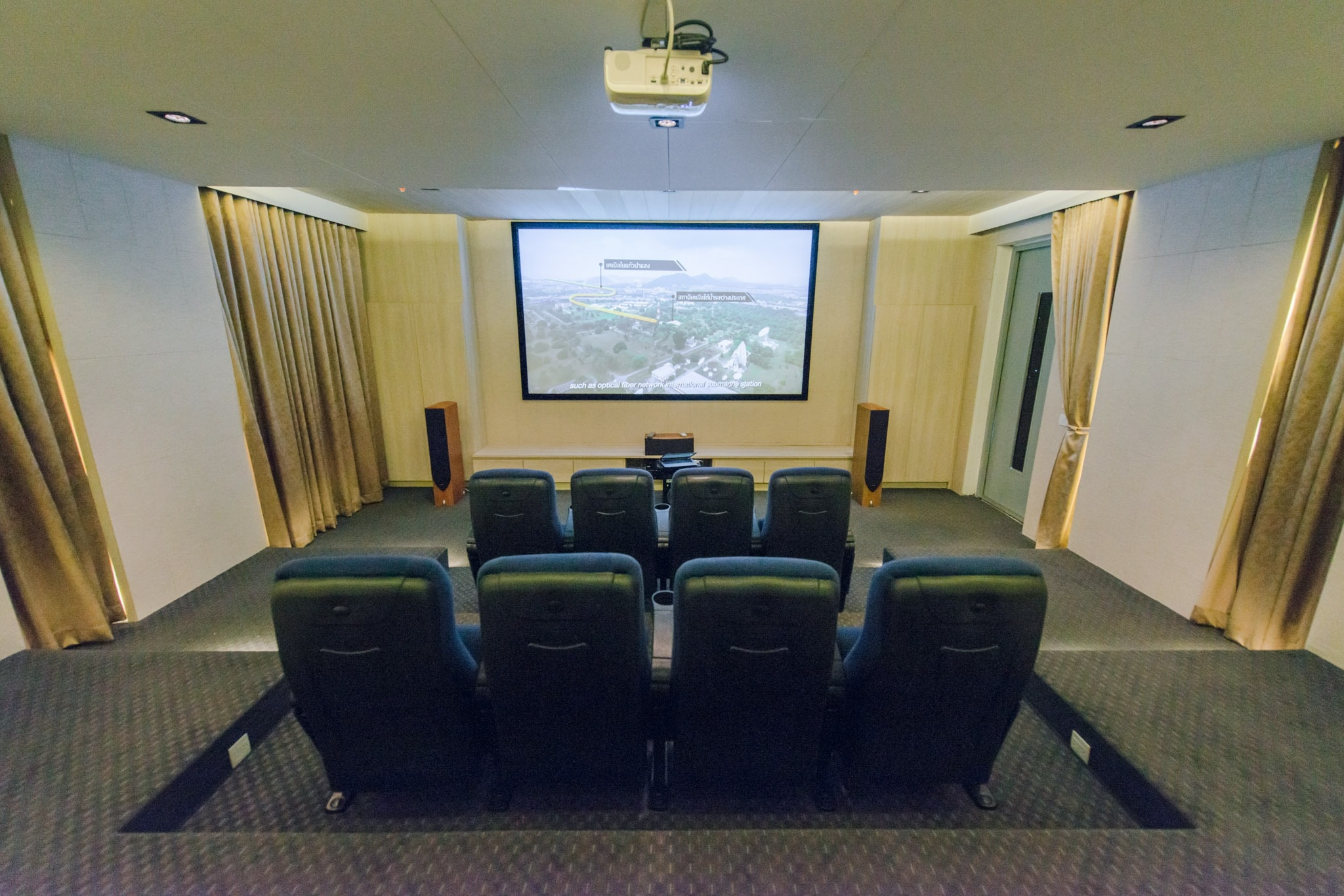 Room Theater