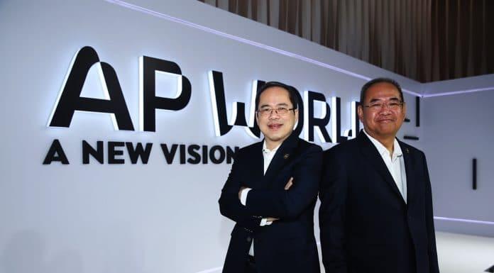 เอพี ไทยแลนด์ เปิดตัว 3 ธุรกิจใหม่ SEAC - VAARI - CLAYMORE