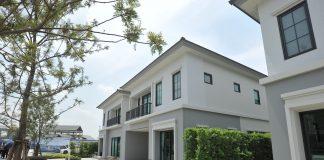 บ้านหลังแรก 2562